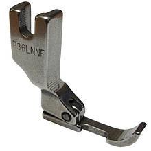 Лапка для промышленой прямострочной швейной машины с шагающим игловодителем Susel P-36LN-NF