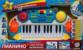Пианино детское игрушечное Joy Toy синее
