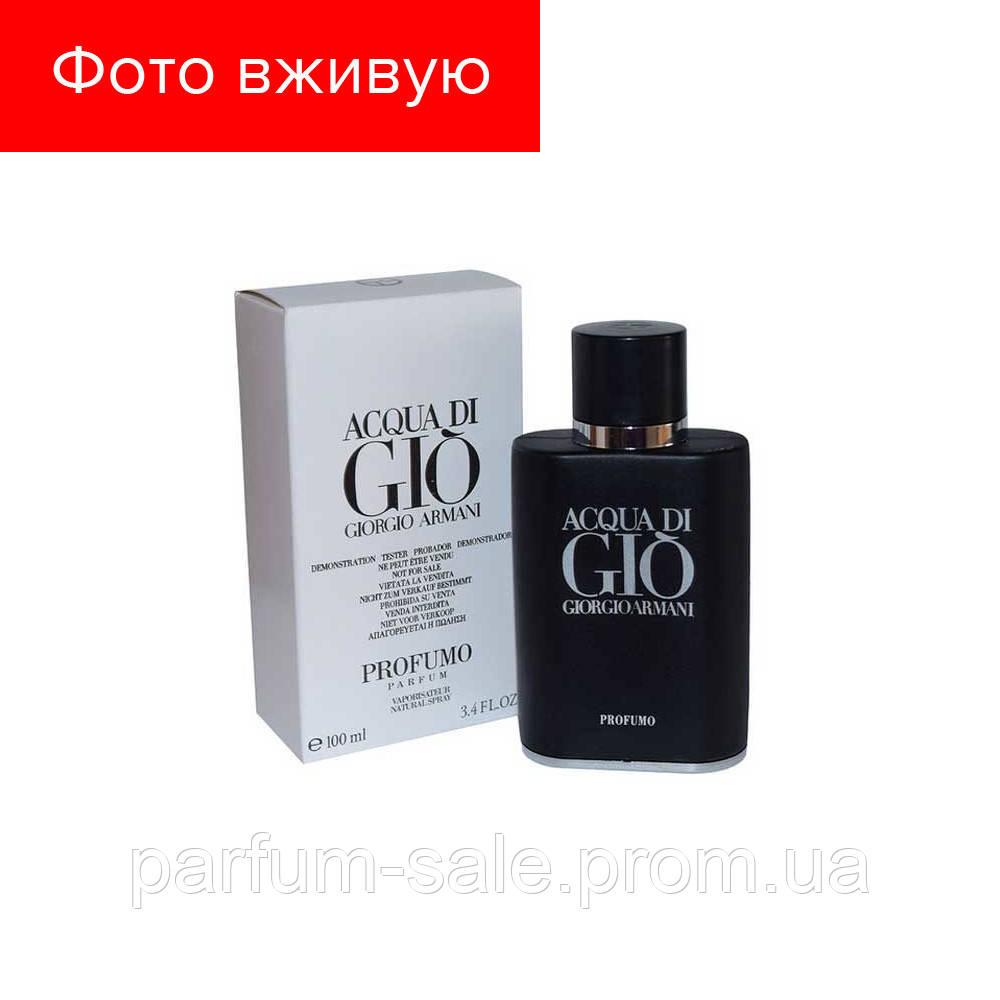 100 Ml Giorgio Armani Acqua Di Gio Profumo Eau De Parfum тестер