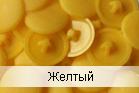 Заглушка на конфирмат желтый