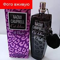 75 ml Naomi Campbell Cat de Luxe At Night. Eau de Toilette | Духи Наоми Кэмпбелл Кэт Делюкс Найт 75 мл