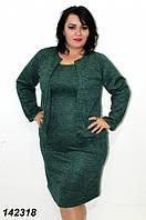 Костюм зимний батал из ангоры-букле, костюм женский: платье и пиджак, размеры: 48, 50, 52, 54.