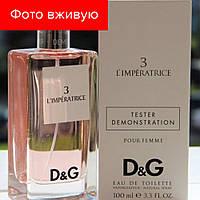 100 ml Tester Dolce & Gabbana L'imperatrice 3 LUX. Eau de Toilette | Тестер 3 Императрица 100 мл ЛИЦЕНЗИЯ ОАЭ