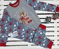 Пижама детская на байке ОЛЕНИ -ЗВЕЗДЫ, фото 1