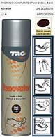 Восстанавливающий спрей для замши Trg Nubuck Suede Renovator 250 мл 106 (Тёмно-коричневый)