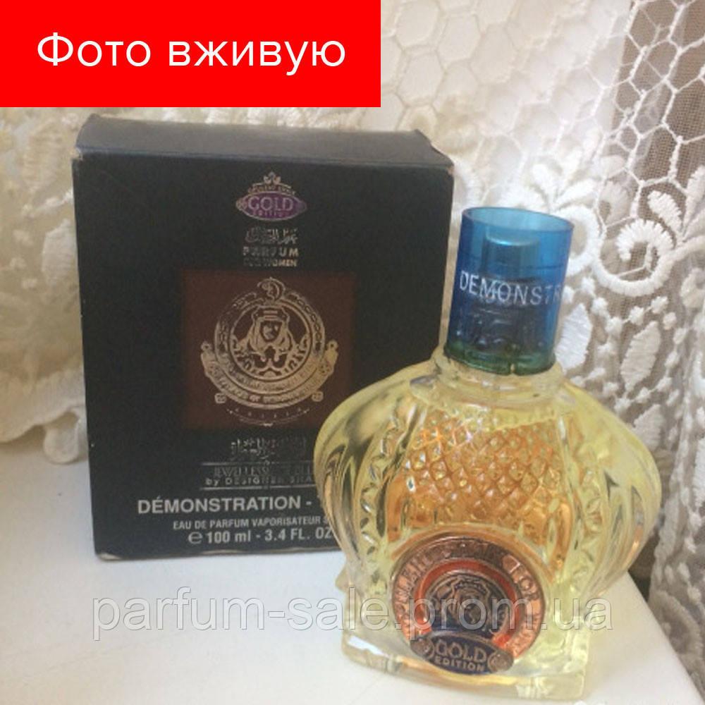 100 Ml Tester Shaik Opulent Shaik Classic No 33 Eau De Parfum