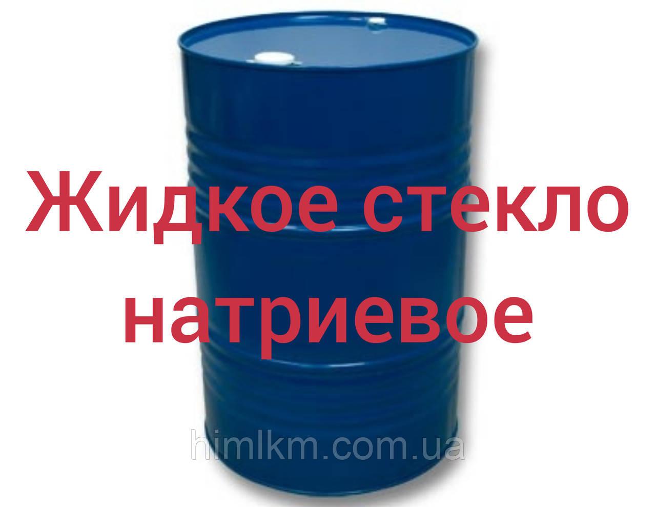 Стекло жидкое натриевое ГОСТ 13078-81 (фасовка 300кг)