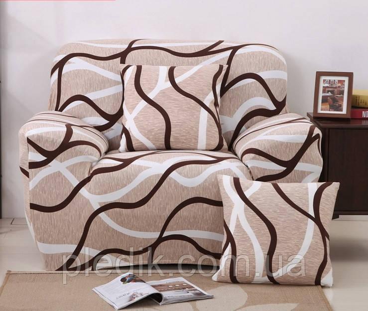 Чехол на кресло HomyTex универсальный эластичный, Волна бежевая
