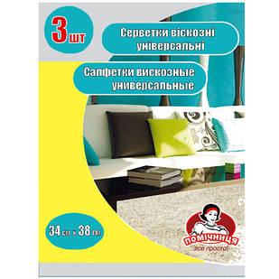"Салфетки вискозные ТМ ""Помощница"" 3шт. 34 * 38см"
