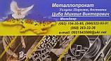 Металл-Колор ТОВ