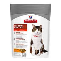 Hill`s SP HAIRBALL CONTROL 0.3 кг - корм для кошек для выведение шерсти