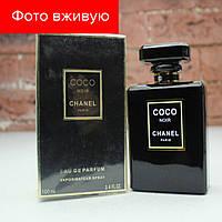 100 ml Chanel Coco Noir. Eau de Parfum   Женская парфюмированная вода Коко Шанель Ноар 100 мл ЛИЦЕНЗИЯ ОАЭ