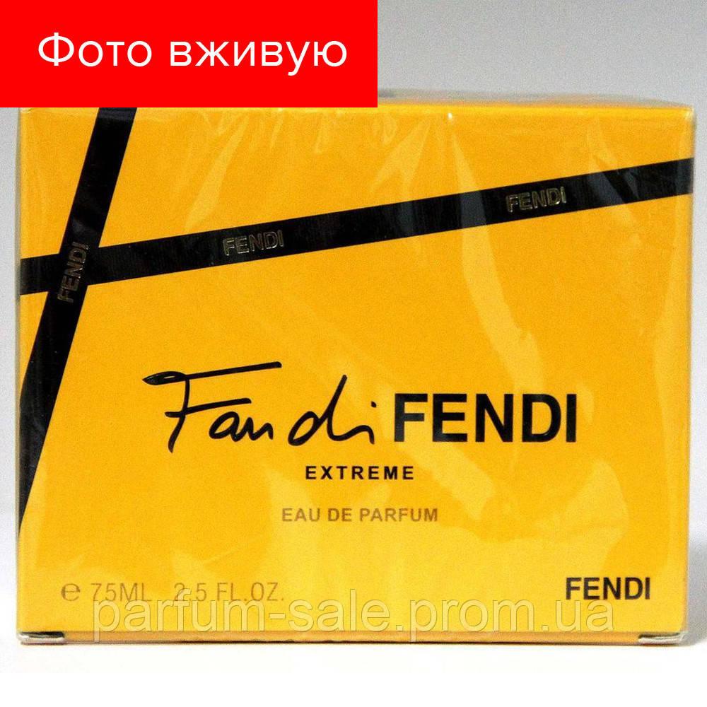 75 Ml Fendi Fan Di Extreme Eau De Parfum женская парфюмированная