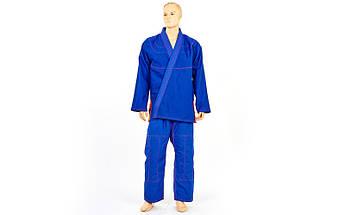 Кимоно для джиу джитсу синее VELO (хлопок, р-р 1-7 (140-200см), плотность 350г на м2, пояс в комплект не входит)
