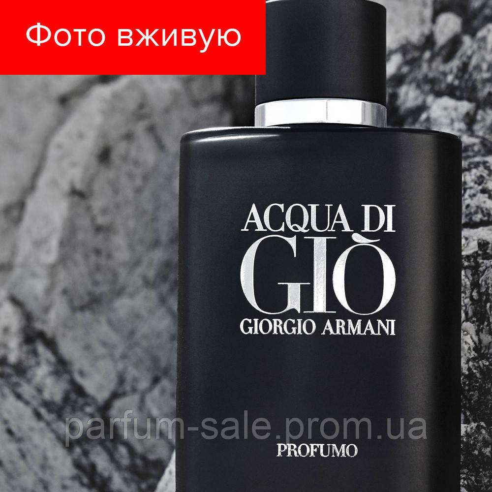 100 Ml Giorgio Armani Acqua Di Gio Profumo Eau De Parfum