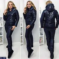 Горнолыжный костюм Columbia в Украине. Сравнить цены, купить ... 5beb80d7386