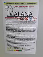Вогнебіозахист АЛАНА