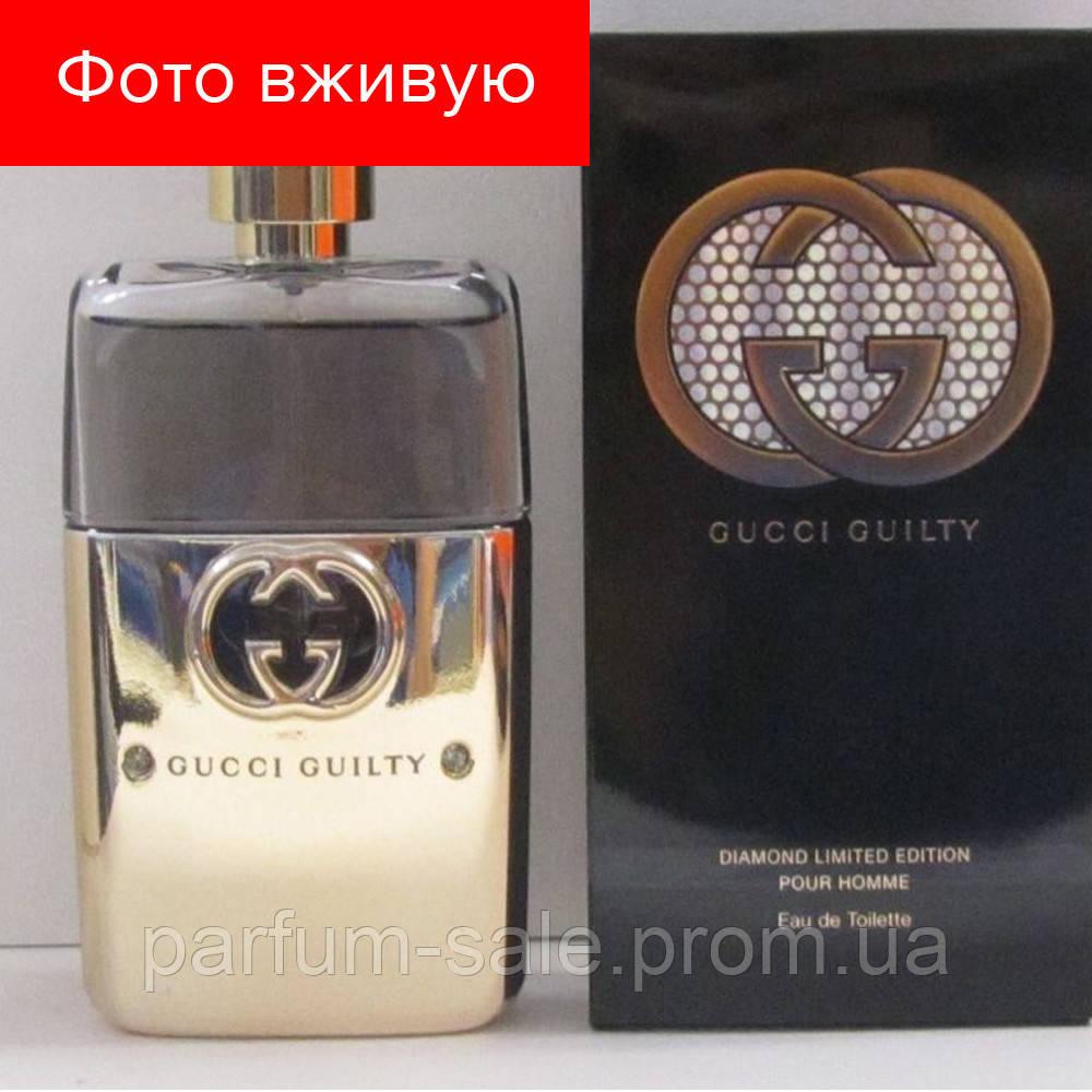 90 Ml Gucci Guilty Diamond Limited Edition Eau De Toilette