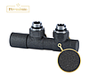 Вентиль для подключения радиаторов Twins 50 мм,Grafit