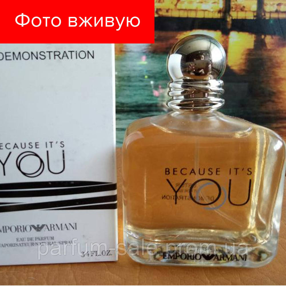 100 Ml Giorgio Armani Emporio Armani Because Its You Eau De