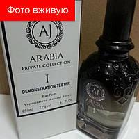 Tester Aj Arabia Private Collection I. Eau de Parfum 50 ml | Тестер Эйджей Аравия Приват Коллекшен 1 50 мл