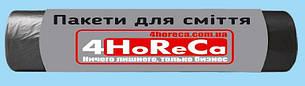 120л / 10шт Пакет для мусора 4HoReCa Light 7089