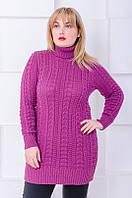 Яркий свитер под горло Сьюзен фуксия (56-60)