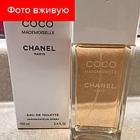 100 ml Chanel Coco Mademoiselle. Eau de Toilette | Туалетная вода Шанель Мадмуазель (ВЫСОКАЯ) 100 мл