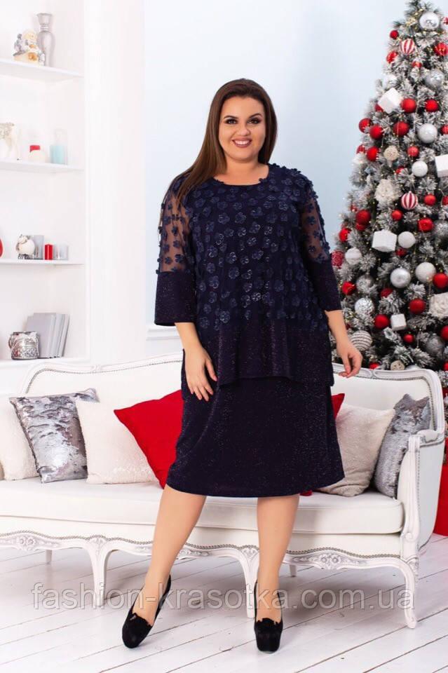 Нарядное женское платье больших размеров 54-60