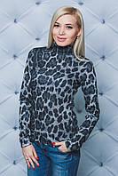 Водолазка женская принтованная Леопард серый, фото 1