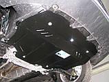Металева (сталева) захист двигуна (картера) Seat Altea XL (2006-) (V-2,0 SSI), фото 2