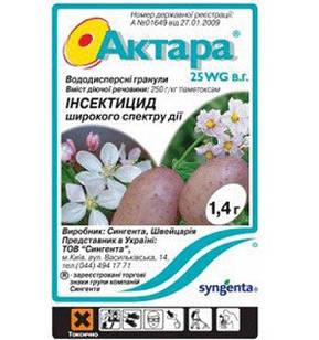 "Инсектицид (1,4 г) ""Актара"" картофеля / капусты / перец / баклажаны / томаты / плодовых деревьев"