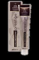 Стойкая крем-краска для волос Colorianne Prestige 5/77 светло-каштановый фиолетовый интенсивный