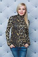 Водолазка женская принтованная Леопард