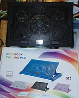 Ноутбук охлаждающая подставка m7