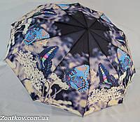 """Женский зонтик полуавтомат с бабочками от фирмы """"Bellissimo""""."""
