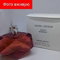 Gucci Bamboo Eau De Parfum 75 Ml — Купить Недорого у Проверенных ... 638815e4eee3d