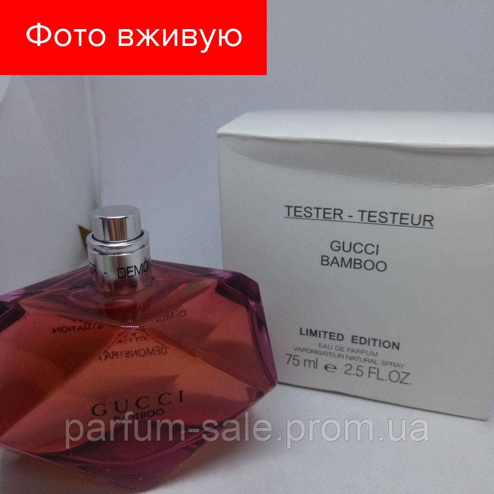 75 Ml Tester Gucci Bamboo Limited Edition Eau De Parfum тестер