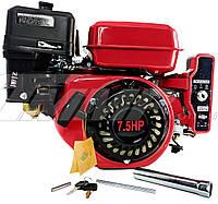 Двигатель мотоблока 170F  d=20mm под шпонку со стартером (7,5 HP, датчик масла , бумажный фильтр)