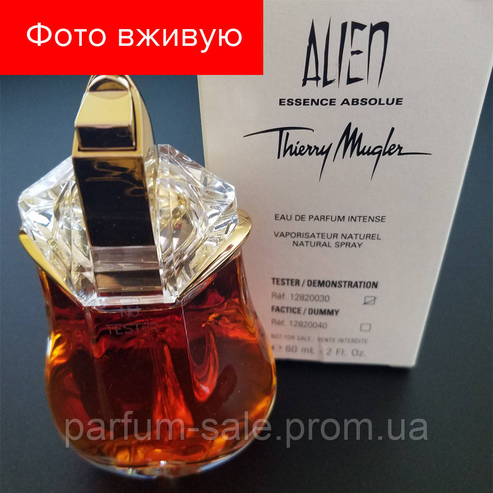 90 Ml Therry Mugler Alien Essense Absolue Eau De Parfum