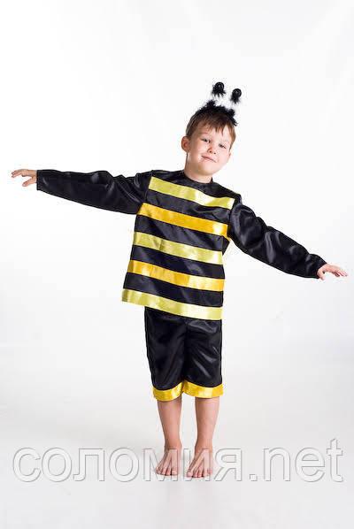 Детский карнавальный костюм для мальчика Шмель 98-140р