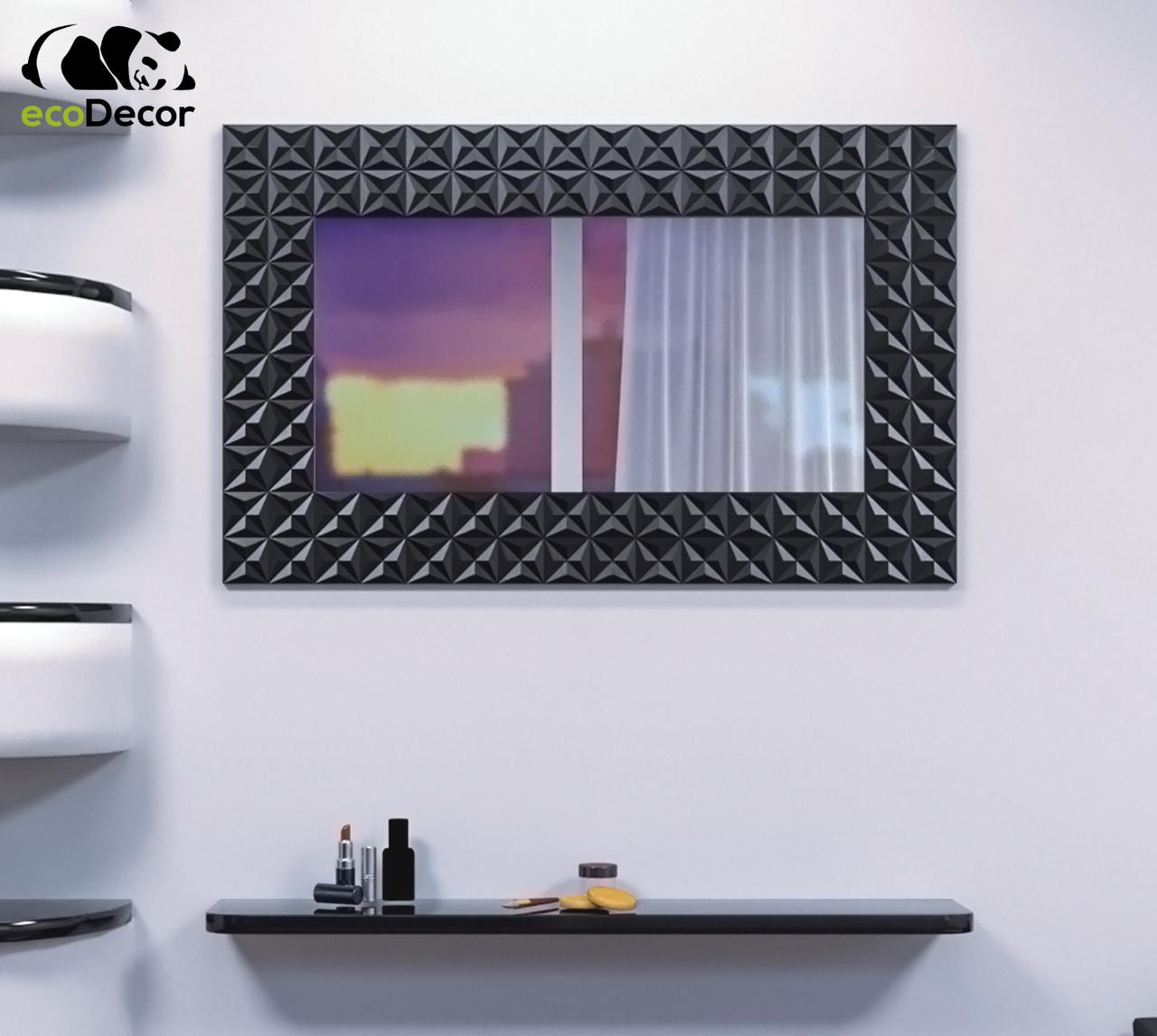 Зеркало в прихожую черное Daiano
