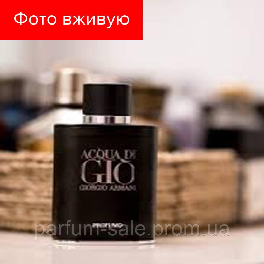 125 Ml Giorgio Armani Acqua Di Gio Profumo Eau De Parfum