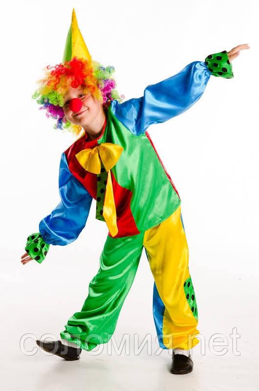 Детский карнавальный костюм для мальчика Клоун 110-152р