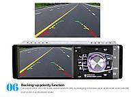 Автомагнитола 1Din  4012B Bluetooth - 4,1; LCD TFT USB+SD DIVX/MP4/MP3 + ПУЛЬТ НА РУЛЬ!