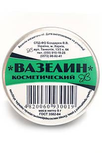 ВАЗЕЛИН косметический код. 019