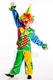 Детский карнавальный костюм для мальчика Клоун 110-152р, фото 2