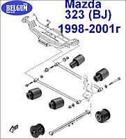 Сайлентблоки Mazda 323 (BJ) 98-01г. к-кт 12шт Задняя подвеска, фото 1