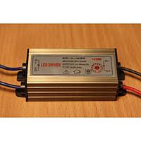 Драйвер мощного светодиода 10Вт 6-12V AC100-240V 900mA
