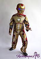 Железный Человек (карнавальный костюм)